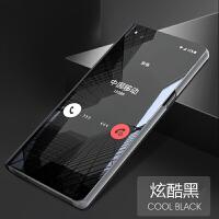 三星盖乐世s10手机壳翻盖智能休眠S9镜面保护壳s10+全包套S9+plus