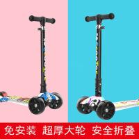 儿童滑板车四轮1小男孩女孩划板车2-3-6-12岁宝宝单脚踏板