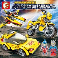 森宝拼装积木奥特曼玩具人仔套装男孩子积飞机摩托车