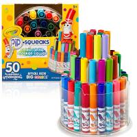 Crayola绘儿乐 58-8750 可水洗50色短杆粗头水彩笔 当当自营