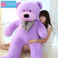 泰迪熊抱抱熊公仔布娃娃毛绒玩具熊大号直角量1米  情人节礼物
