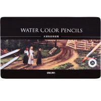 得力绘画彩色铅笔 秘密花园填色涂色水溶性彩铅36/48/72色绘画美术涂鸦填色彩铅