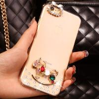 苹果6pius手机套带钻iphone6splus水钻外壳镶钻萍果平果六5.5寸女 5.5寸彩钻木马