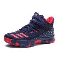 adidas阿迪达斯2017年新款男子团队基础系列篮球鞋BB8223