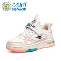【1件5折价:129元】大黄蜂童鞋小白鞋女童儿童板鞋2021新款学生韩版软底白色运动鞋潮