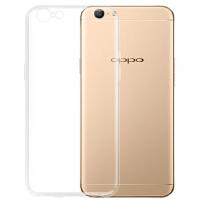 OPPO A57手机壳 oppoa57手机套 A57m保护壳 保护套 TPU外壳软套 保护软壳男女 硅胶透明简约防摔套
