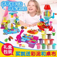 多款橡皮泥模具工具套装儿童彩泥冰淇淋面条机女孩粘土玩具
