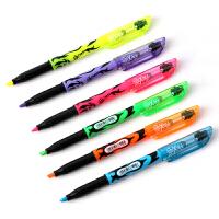 日本PILOT百乐SW-FL 可擦荧光笔 荧光记号笔 彩色笔