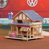 若态科技 日本风情 木质小屋别墅 3D立体拼图模型DIY儿童手工制作