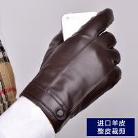 真皮手套男士秋冬季加厚加绒保暖摩托开车防风寒触屏薄款羊皮手套