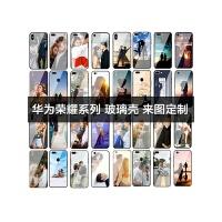 华为荣耀10手机壳定制照片v20玻璃v镜面9来图私人magic2钢化8x个性9i图案8青春版play