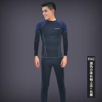 男泳衣分体短袖上衣五分泳裤平角套装加大码长袖防晒速干温泉