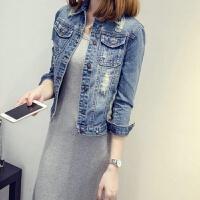 牛仔外套女春秋季韩版破洞牛仔衣女长袖大码修身显瘦短款夹克 蓝色(长袖) 现货 S 现货