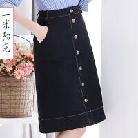 一米阳光2017秋冬新款韩版牛仔裙女中裙子高腰半身裙