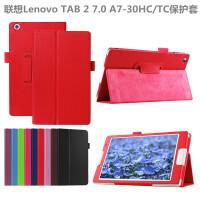 联想平板电脑tab2A7-30TC皮套保护套A7-30HC保护套七寸手机保护壳 A7-30包边 白色+钢化膜