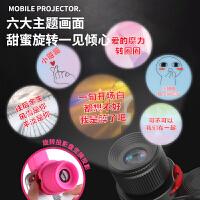 聚会发光玩具投影手机迷你投影仪儿童玩具led灯