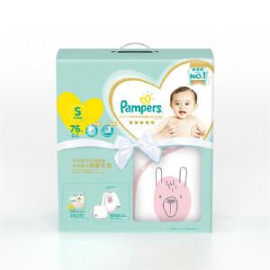 [当当自营]帮宝适 日本进口一级纸尿裤 小码S76片(4-8kg) 礼盒限量装