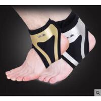护具护踝运动护脚踝保暖扭伤防护男女篮球足球脚腕运动跑步