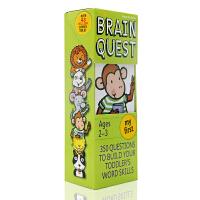 进口英文原版 My First Brain Quest Ages 2-3岁 大脑任务启蒙级 学前智力开发问答卡 美国学