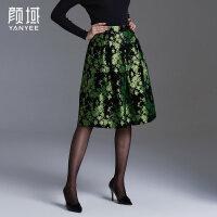 颜域品牌女装2017冬装新款欧美复古摩登亮丝提花A字中长款半身裙