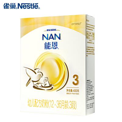 雀巢(nestle)能恩配方奶粉3段 400克