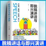 菲菲生气了--非常非常的生气(精)精装绘本小学生一年级课外书4-5-6-7-8-10岁一本书读懂完美故事词少儿童书籍故