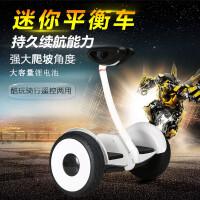 松鸟智能代步车 平衡车 持久续航能力 儿童成人方便操作可蓝牙控制