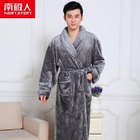 南极人加厚法兰绒睡袍男士长袖秋冬季家居服睡衣情侣珊瑚绒浴袍