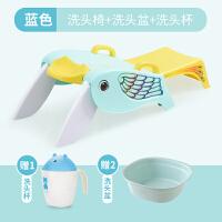 儿童洗头躺椅 可折叠宝宝洗头椅加大号小孩洗头床洗发架洗头神器