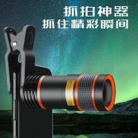 手机望远镜通用12X倍长焦外置摄像头d户外旅游观演唱会长焦镜头远拍照神器高清远程变焦高倍