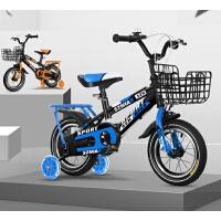 儿童自行车女孩2-3-4-6-7-8岁男孩脚踏车宝宝童车5-9-10岁
