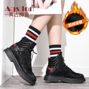 【官方正品 品牌直营】奥古狮登新款马丁靴女英伦风韩版百搭女靴秋季单靴短靴子