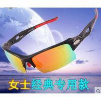 防晒防紫外线登山眼镜户外运动太阳镜骑行眼镜偏光近视镜山地车防风眼镜女