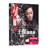 汽车载DVD碟片王杰dvd生来征服北京演唱会高清MV视频汽车cd光盘