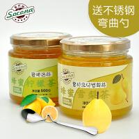 送弯曲勺 Socona蜂蜜柠檬茶500g+雪梨茶500g韩国风味水果酱冲饮品