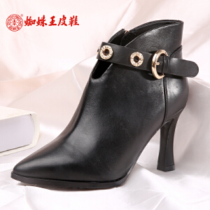蜘蛛王女鞋秋冬新款时尚短筒女靴休闲短靴高跟细跟真皮女皮靴子女