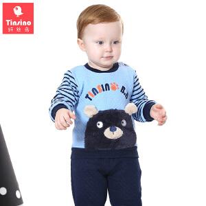 【1件3折价:50.7】纤丝鸟(TINSINO)儿童卫衣套装男童保暖卫衣卫裤宝宝夹棉套装