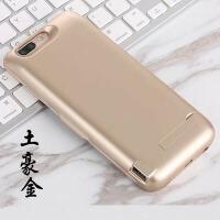 华为荣耀V9背夹电池充电宝小米note3专用便携手机壳无线移动电源