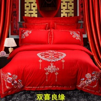 婚庆四件套结婚床上用品全棉大红色刺绣六八十件套纯棉床单喜被套 红色 双喜良缘(大红)