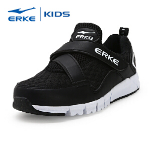 【低至2.5折 2件再8折】鸿星尔克童鞋儿童休闲运动鞋男女童跑鞋魔术贴舒适缓震童鞋