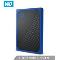 西部数据(WD)B 1TB USB3.0移动硬盘 外置游戏西数固态移动硬盘 加密便捷苹果移动盘(PSSD)My Pas