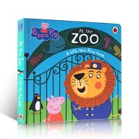 英文原版绘本 Peppa Pig At the Zoo 粉红猪小妹小猪佩奇 纸板翻翻书 启蒙认知趣味童书
