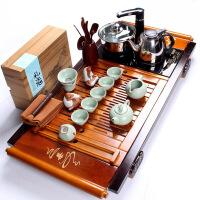 尚帝 书卷-紫砂茶具套装 汝窑茶具电磁炉茶盘套装 20140910SD07