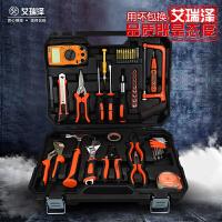 艾瑞泽扳手钳子锤子家用工具套装 螺丝刀套装多功能五金工具箱维修汽车手动工具组套电钻