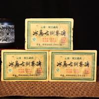 【12片一起拍】2006年普洱茶 生茶 冰岛古树茶砖 250克/片