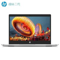 惠普(HP)战66 二代 14英寸轻薄笔记本电脑(i5-8265U 8G 256G PCIe SSD MX250 2G