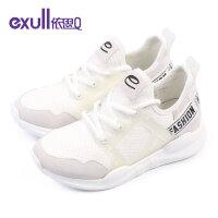 【依思q冬上新 限时特惠】依思q2019新款韩版运动鞋女鞋跑步鞋原宿风百搭透气网鞋18157004