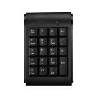 笔记本电脑数字键盘财务会计用USB有线外接小键盘轻薄迷你免切换商务办公 黑色