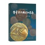 币章手工雕刻的传承