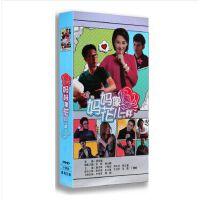 原装正版 电视剧 DVD光碟 妈妈像花儿一样 高清10DVD 精装版 许晴 林永健